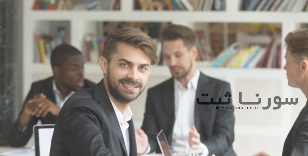 ثبت برند در کرمان