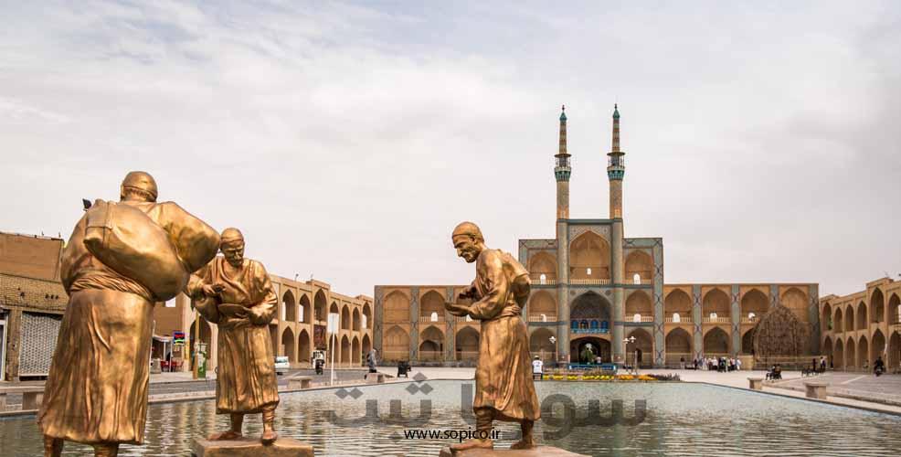 ثبت شرکت تعاونی در یزد