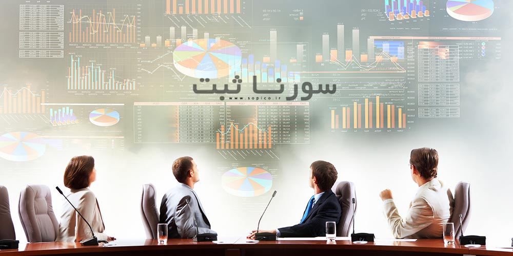 شرایط مدیریت کسب و کار