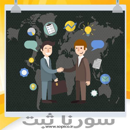 ثبت شرکت در یزد