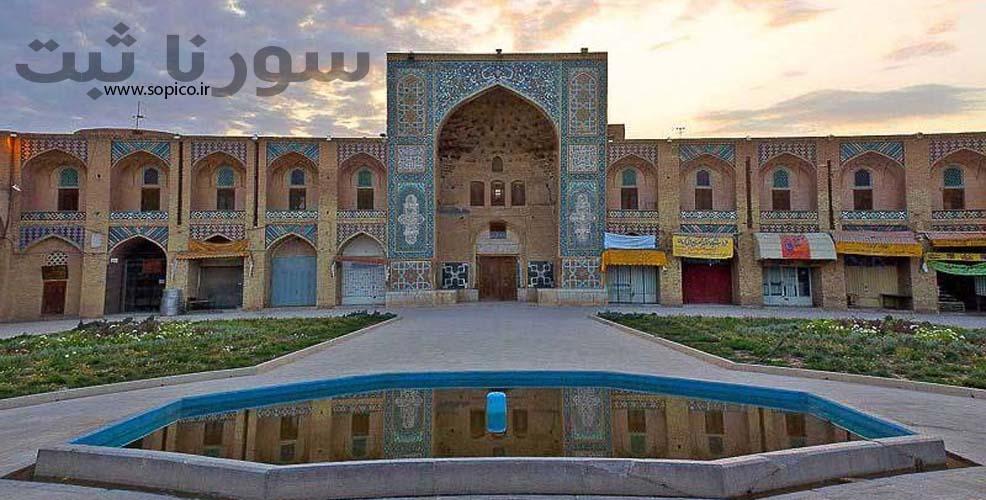 ثبت شرکت با مسئولیت محدود در کرمان