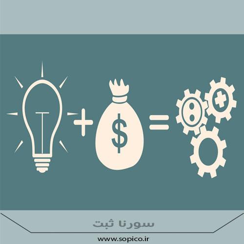 تامین سرمایه و سرمایه گذاری - سورناثبت