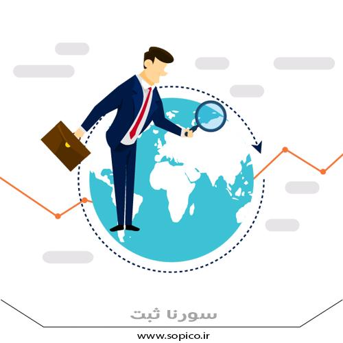 استعداد یابی کسب و کار - سورنا ثبت