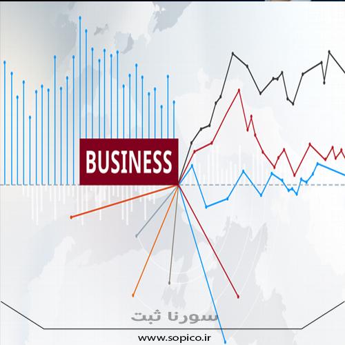 خرید یا سرمایه گذاری در کسب و کار آماده - سورناثبت