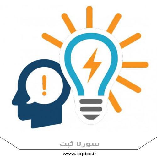 داشتن ایده ، دومین گام شروع کسب و کار